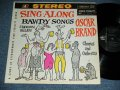 OSCAR BRAND - SING ALONG BAWDY SONGS & BACK ROOM BALLADS / 1962 US AMERICA ORIGINAL  STEREO Used LP