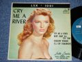 JULIE LONDON - CRY ME A RIVER (Ex+/Ex++ ) / 1955 US ORIGINAL MONO 45rpm EP