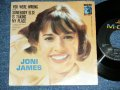 "JONI JAMES - YOU WERE WRONG : SOMEBODY ELSE IS TAKING MY PLACE  ( Ex+++,Ex/Ex++ Looks: Ex+++ ) / 1961 US AMERICA ORIGINAL Used 7""45 Single With PICTURE SLEEVE"