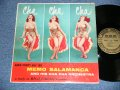 MEMO SALAMANCA and His CHA CHA CHA ORCHESTRA - CHA CHA CHA  / 1956  US AMERICA  ORIGINAL MONO Used LP