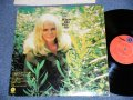 "PEGGY LEE - WHERE DID THEY GO : Prduced by SNUFF GARRETT(Ex+/MINT- )  / 1974 Version US AMERICA 2nd PressL ""ORANGE Label"" ""PROMO""  Used LP"