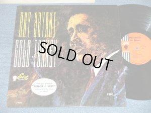 画像1: RAY BRYANT - COLD TURKEY ( Ex+++/Ex+++)  / 1964 US AMERICA ORIGINAL MONO  Used LP