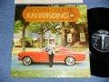 KAI WINDING - MODERN COUNTRY  ( Ex++,Ex-/Ex++ Looks:Ex+++ : BB) / 1964 US AMERICA  ORIGINAL MONO Used LP