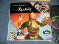 "YMA SUMAC - VOCIE OF THE XTABAY (Ex++, Ex-/Ex+++ Looks:MINT-)  / 1962 Version  USAMERICA   2nd Press ""BLACK With RAINBOW & CAPITOL Logo on TOP"" Label MONO Used  LP"