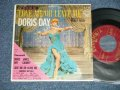 "DORIS DAY with PERCY FAITH - LOVE ME OR LEAVE ME  (Ex/Ex+++ )   / 1955 US AMERICA ORIGINAL Used 7"" 45 rpm EP With PICTURE SLEEVE"