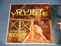 "MARTIN DENNY - QUIET VILLAGE ( Ex++/Ex+++ ) / 1960 US AMERICA ORIGINAL 2nd Press ""COLOR LIBERTY"" Label STEREO Used  LP"