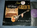 101 STRINGS -  THE SOUL OF GREECE (Ex++/MINT-) /  19??  US AMERICA  ORIGINAL Used LP