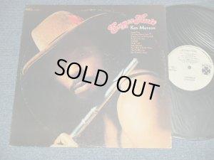 画像1: KEN MUNSON - SUPER FLUTE   (Ex+/Ex+++) /  1973 US AMERICA ORIGINAL  Used LP