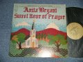 ANITA BRYANT - SWEET HOUR OF PRAYER (Ex++/Ex+++ Cutout) /   US AMERICA ORIGINAL Used LP
