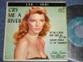"JULIE LONDON - CRY ME A RIVER (Ex++, Ex+/Ex+++ ) / 1955 US AMERICA ORIGINAL MONO Used 7"" 45rpm EP"