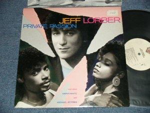 画像1: JEFF LORBER feat. KARYN WHITE - PRIVATE PASSION (Ex++/MINT-  STOFC) / 1986 US AMERICA  ORIGINAL Used LP