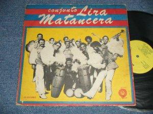 画像1: Conjunto Lira Matancera  - Conjunto Lira Matancera (VG++/Ex++) / 1980's CUBA ORIGINAL Used LP
