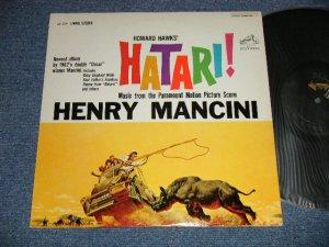 """画像1: ost HENRY MANCINI - HATARI!  (Ex++/Ex+ Looks:Ex++)  / 1962 US AMERICA ORIGINAL 1st Press """"SILVER RCA VICTOR at TOP, LIVING STEREO at BOTTOM Label"""" STEREO Used  LP"""