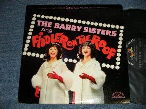 画像1: BARRY SISTERS - SING FIDDLER ON THE ROOF ( Ex++/Ex+++ A-4:EX  STAPOBC) / 1964 US AMERICA ORIGINAL STEREO Used LP