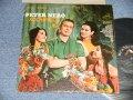 PETER NERO - XOCHIMILCO (Ex/Ex+ EDSP) / 1967 US AMERICA ORIGINAL STEREO  Used LP