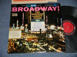 """画像1: The NORMAN LUBOFF CHOIR - BROADWAY (JAZZY CHORUS GROUP)  (Ex+++/MINT-) / 1958 US AMERICA ORIGINAL """"6-EYE'S Label"""" STEREO Used LP"""