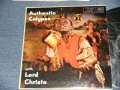 Lord Christo - Authentic Calypso With Lord Christo (Ex-/Ex++) / 1958 US AMERICA ORIGINAL MONO Used LP