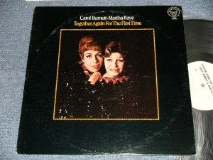 """画像1: CAROL BURNETT MARTHA RAYE - TOGETHER AGAIN FOR THE FIRST TIME (Ex+/Ex+++ EDSP) / 1968 US AMERICA ORIGINAL """"MONO"""" Used LP"""