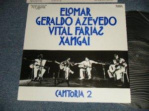 画像1: Elomar, Geraldo Azevedo, Vital Farias, Xangai (BRAZILIAN FOLKY LATIN) - Cantoria 2 (With INSERTS) (Ex+++/MINT- Looks:Ex+++) / 1988 BRAZIL ORIGINAL Used LP