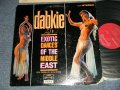 The DERBECKI ENSEMBLE - EXOTIC OF THE MIDWEST (Ex/MINT-) / 1969 US AMERICA ORIGINAL STEREO Used  LP