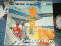 GEORGEW WRIGHT - FLIGHT TO TOKYO /  1950's US ORIGINAL MONO Used LP