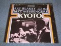 ART BLAKEY And THE JAZZ MESSENGERS - KYOTO  / GERMANY Reissue Sealed LP